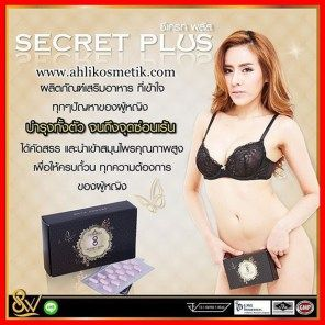 Cara Pakai Secret Plus Breast Enlargement Original