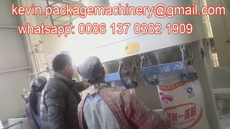 packing scale 15kg wheat flour packing machine