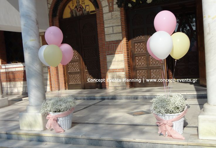 Baby girl Christening church decor yellow, pink and white by Concept Events Planning | www.concept-events.gr