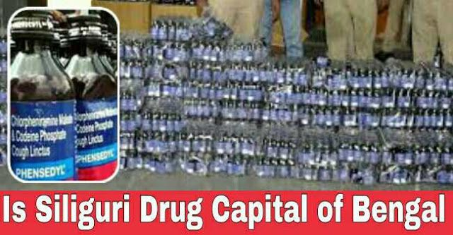 """Truck loaded from Siliguri with 29600 bottles of Phensedyl cough syrup seized in Meghalaya   Custom sleuths seized banned Phensedyl cough syrup-worth Rs 50 lakh from a truck near Thangshalai in Meghalaya district officials said today.  Acting on intelligence inputs officials of Prevention Unit of the Customs office intercepted the truck bearing Nagaland registration number at the bypass near Thangshalai yesterday they said.  """"The seized Phensedyl cough syrup hidden under 86 bags of onions in…"""