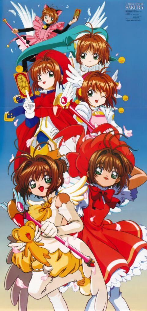 anime-kage.com
