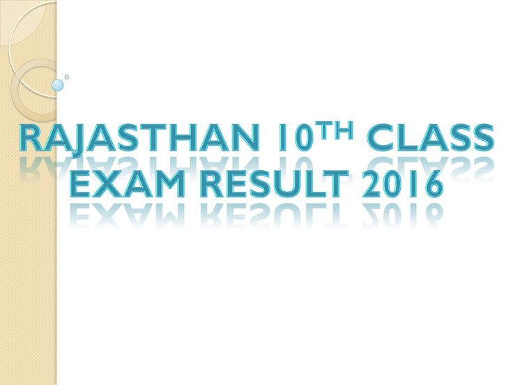 How to Download Rajasthan Board 10th Result 2016, Check Exam Declaration Date