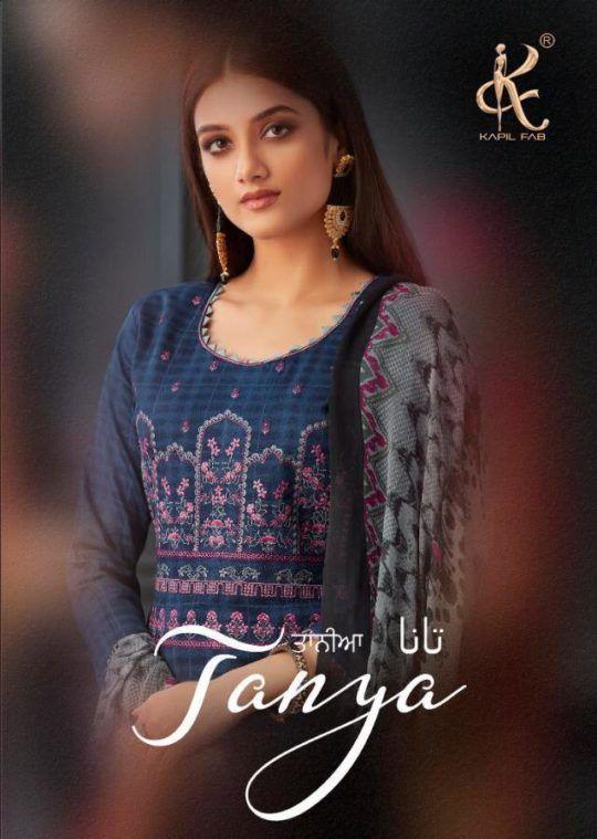 c31b19c957 Catalog Fashion Mart | Wholesaler Of Kurti , Saree , Salwar Kameez ,Gown  Catalog Exporter and Supplier