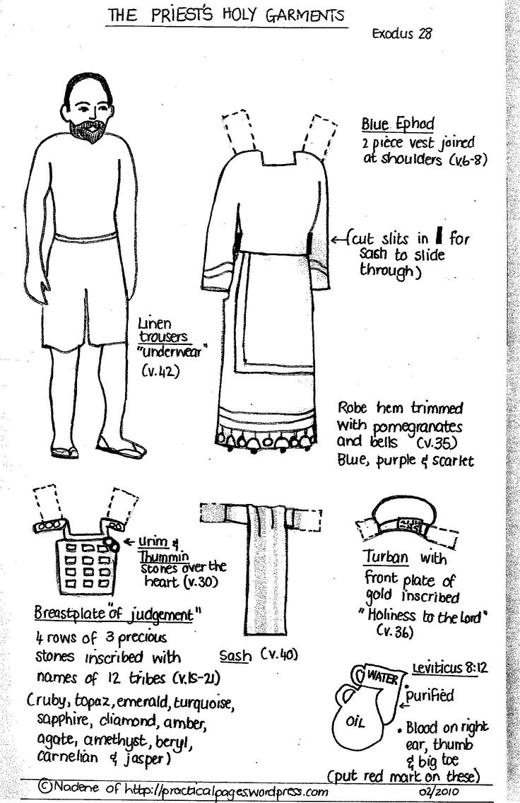 Exodus Priest's Clothes - paper doll craft