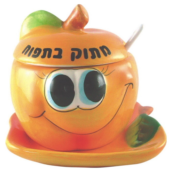 rosh hashanah gift for him