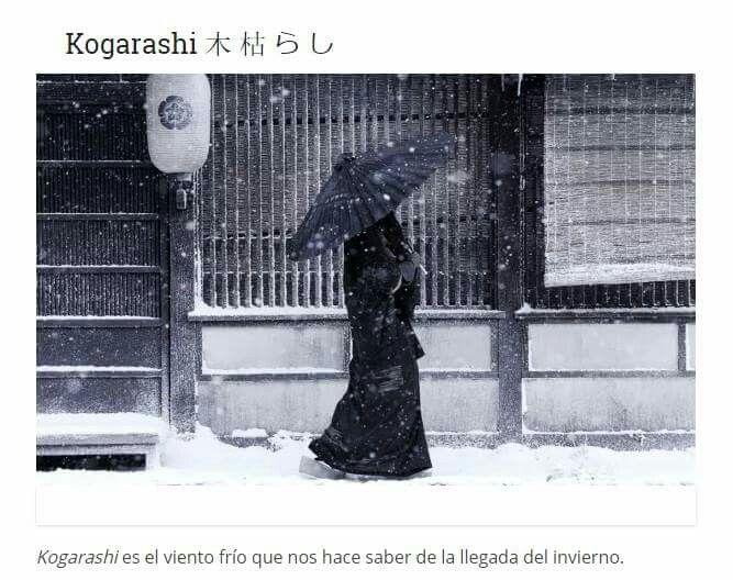 Kogarashi es el viento frío que nos hace saber de lka llegada del invierno