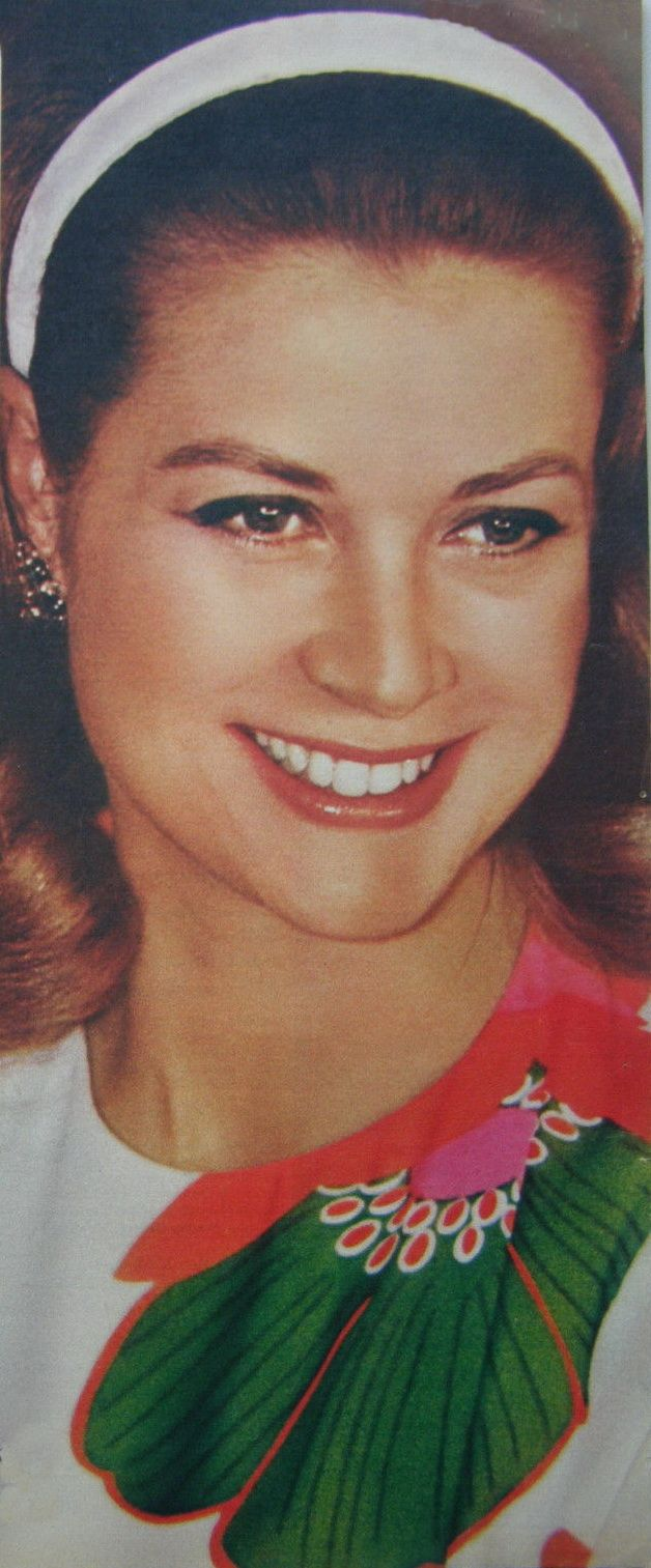 Princess Grace of Monaco - 1971