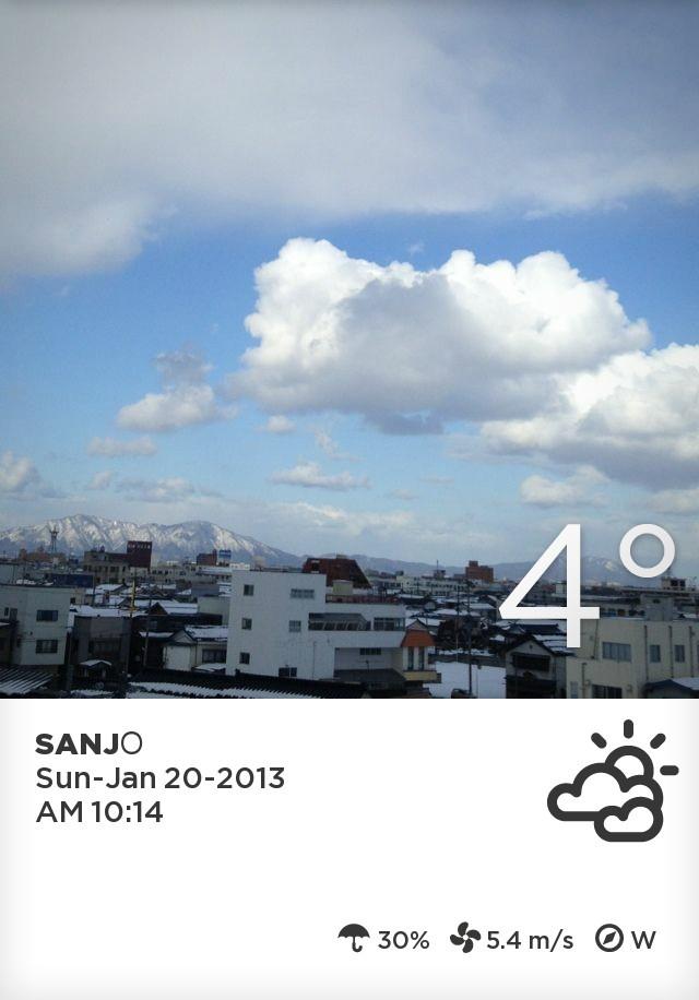 Sanjō, Japan / by Sato Minako