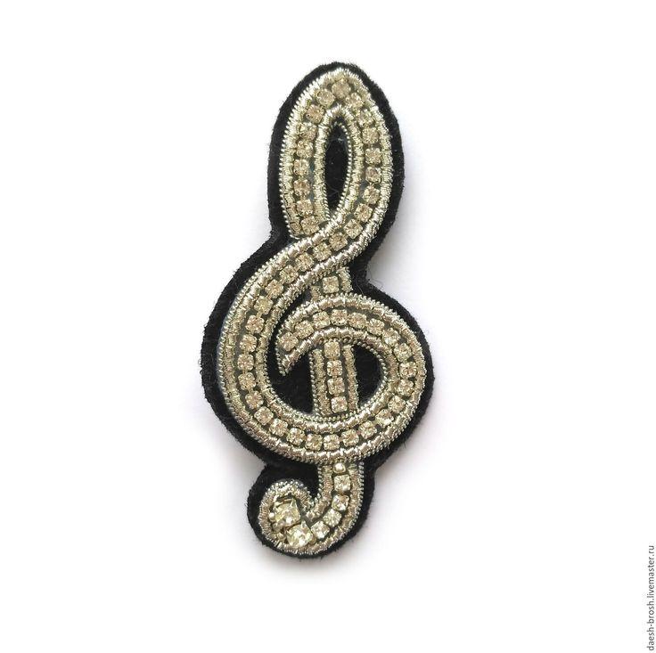 """Купить Брошь """"Скрипичный ключ"""" - серебряный, скрипичный ключ, музыка, музыканту, музыкальный подарок, музыкант"""