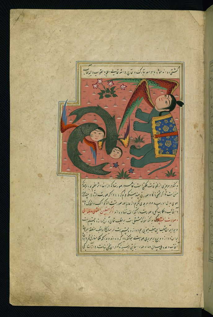 """https://flic.kr/p/9icLrx   Wonders of creation, Two angels: one like a winged elephant, the other like a fish, Walters Art Museum Ms. W.593, fol. 12a   A Persian version of the famous """"Wonders of creation"""" (ʿAjā'ib al-makhlūqāt) by Zakariyāʾ al-Qazwīnī (d. 682 AH / 1283 CE). Composed by Shams al-Dīn Muḥammad al-Ṭūsī (fl. 6th century AH /12th CE), this manuscript, which may have been copied by an Iranian scribe, was illustrated with 181 miniatures (including a double-page map of the world) by…"""