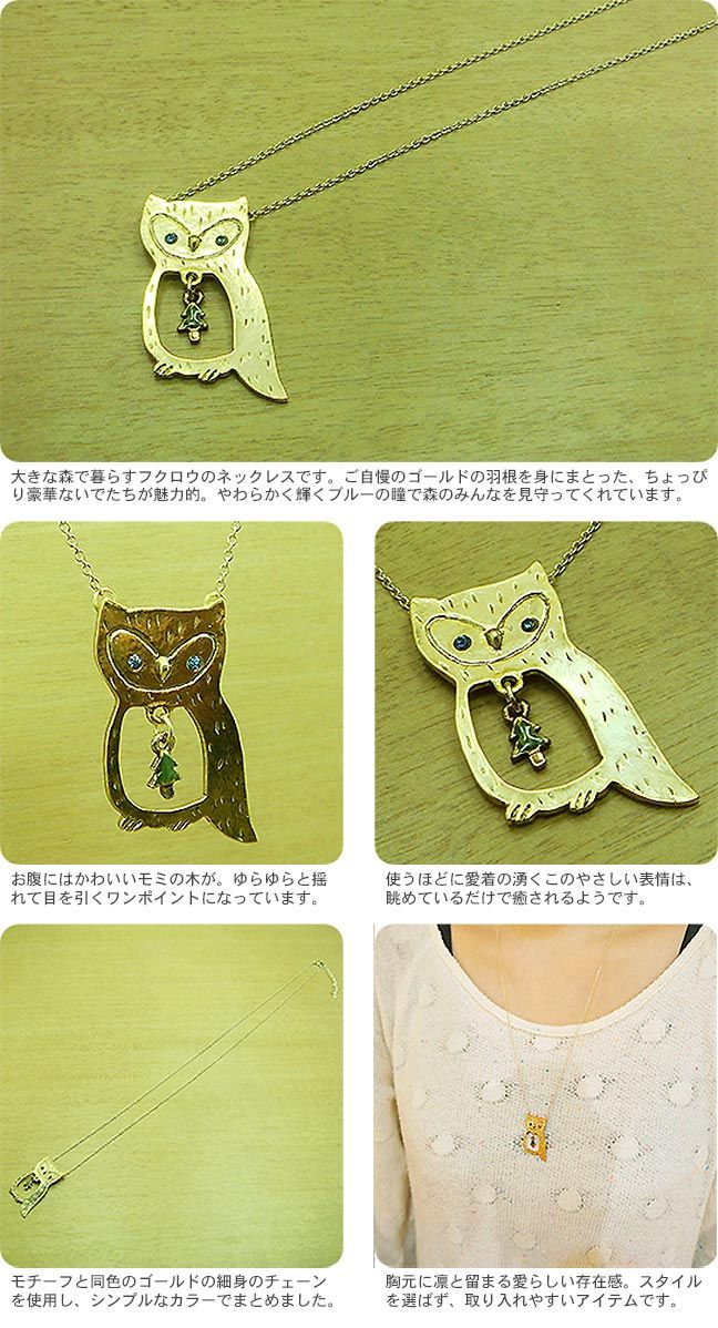 世界中の楽しい雑貨とアクセサリーをセレクト!名古屋大須の雑貨店オルガンファンのホームページです。
