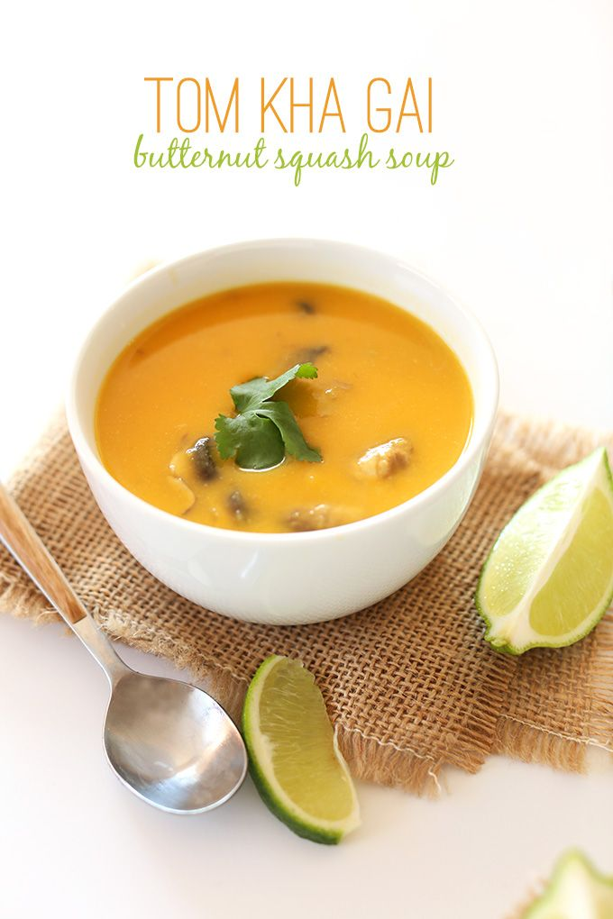 Tom Kha Gai Butternut Squash Soup   minimalistbaker.com