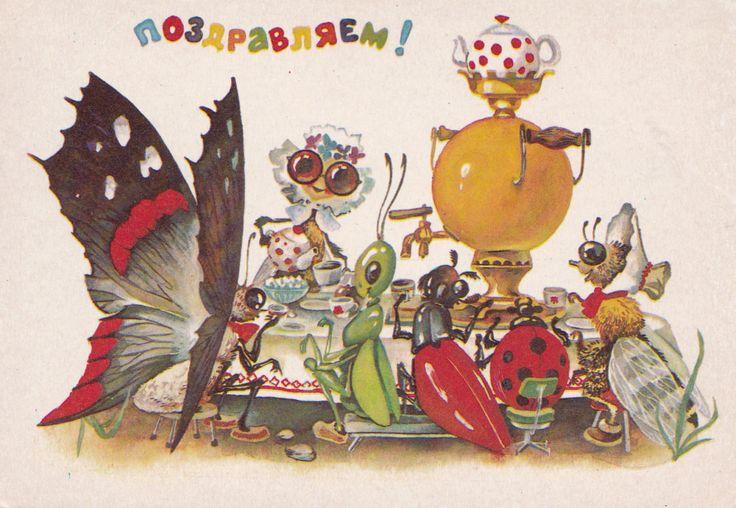 (1989), художник Ясюкевич,