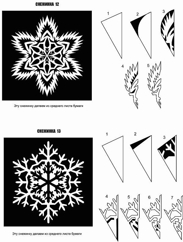 снежинки из бумаги: 22 тыс изображений найдено в Яндекс.Картинках
