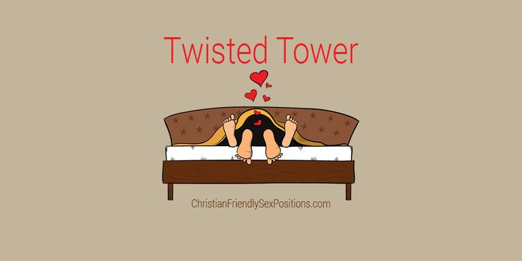 Christian-friendly missionary-style sex position: Twisted Tower