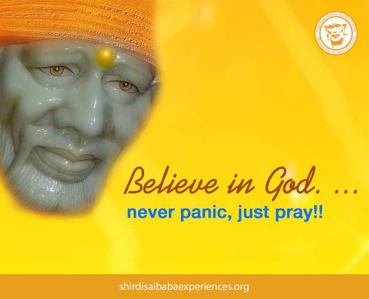 Sai Baba Helped At A Crucial Time