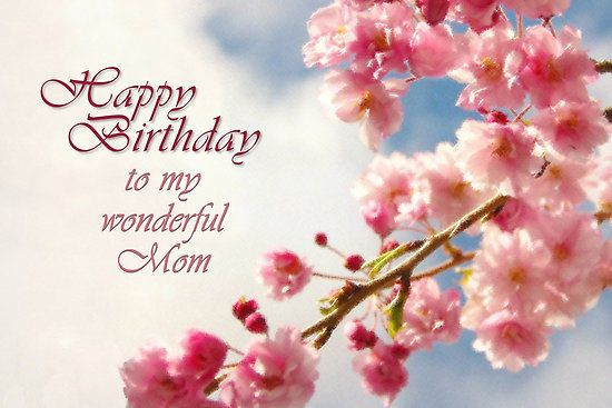 Happy Birthday To My Wonderful Mom happy birthday happy birthday wishes happy birthday quotes happy birthday images happy birthday pictures happy birthday mom quotes
