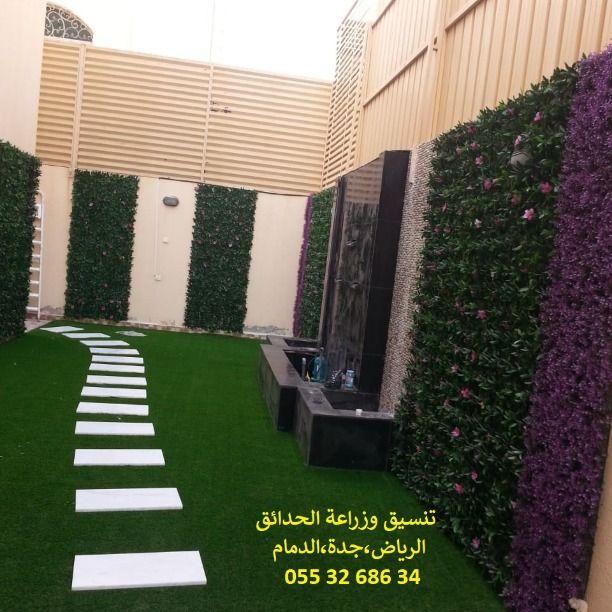 افضل شركة تنسيق حدائق بالرياض 0553268634 Led Garden Lights Flower Dress Art Garden Lighting