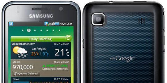 Samsung Galaxy S Nasıl Güncellenir?    Samsung Galaxy serisinde birçok modelin güncelleme desteğini üretimden çok kısa sonra kesiyor. 1 GHz işlemciye sahip Galaxy S I9000 modeli de bundan nasibini alanlar arasında yer alıyor. Donanım olarak yeterli olmasına rağmen Android 2.3.6 sürümünden itibaren güncellemesi bulunmuyor. Detay için:http://www.binbirbilgi.org/samsung-galaxy-s-nasil-guncellenir/
