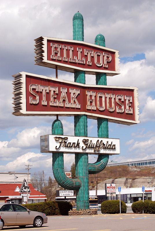 Hilltop Steakhouse...I don't remember eating here but I wanted to.  I did, it was excellent! The line always went out the door. They even had their own meat market where you could buy steaks!
