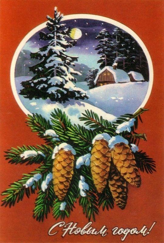 худ. Куртенко Г., 1978