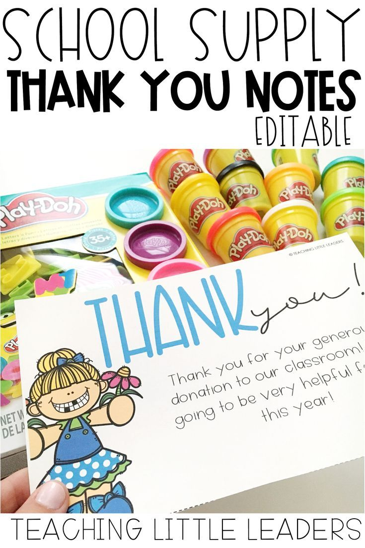 Say Thank You To Your Students And Their Families For Classroom Donations With These Editable Parents As Teachers Parent Teacher Communication Teacher Forms