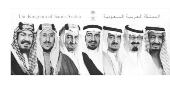 Pin By Reyouf On Themes In 2020 Saudi Arabia King Faisal History