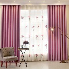 curtains argos