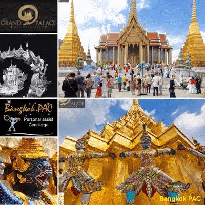 The Grand Palace - Bangkok SM Hub