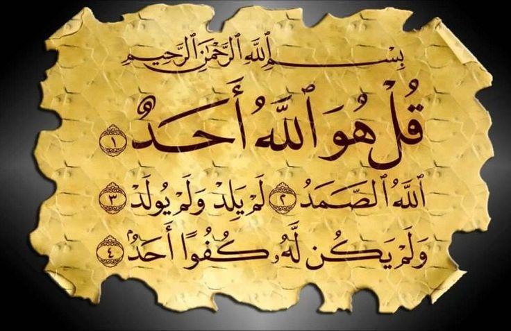 Mengapa Surat al-Ikhlas senilai Sepertiga al-Quran?