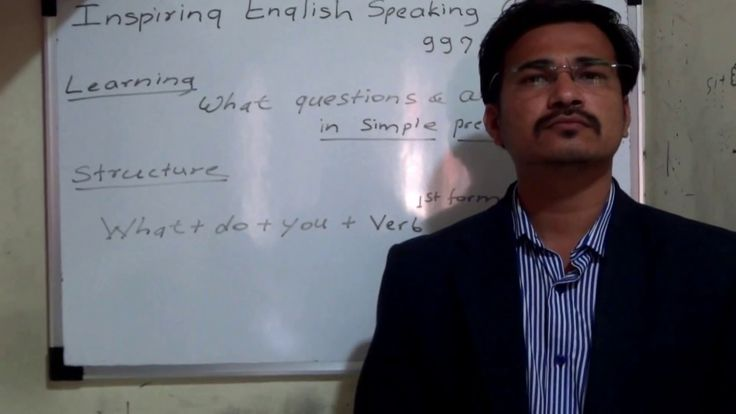 Practice English grammar:Examples of WHAT question and answers.