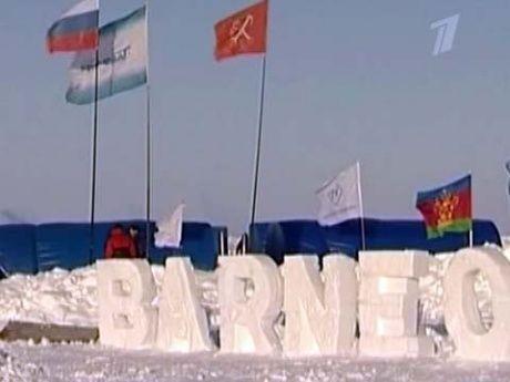 """""""Барнео"""" - русская научно-исследовательская станция на Северном полюсе-""""Borneo"""" - Russian research station at the North Pole"""