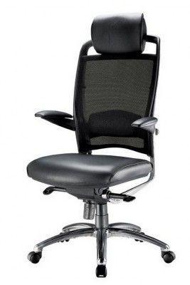 Galaxy fileli yönetici kotluğu - En ucuz makam koltukları - İstanbul ofis koltukları - Elsa Mobilya koltukları - Elsa Furniture koltuk modelleri.