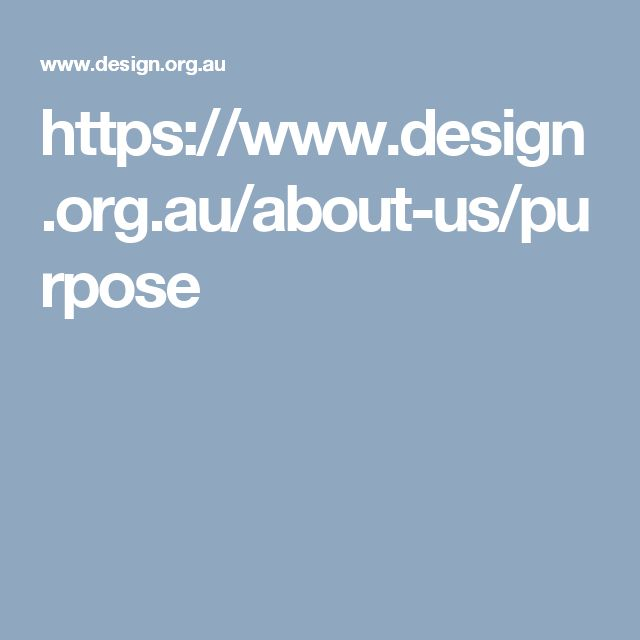 https://www.design.org.au/about-us/purpose