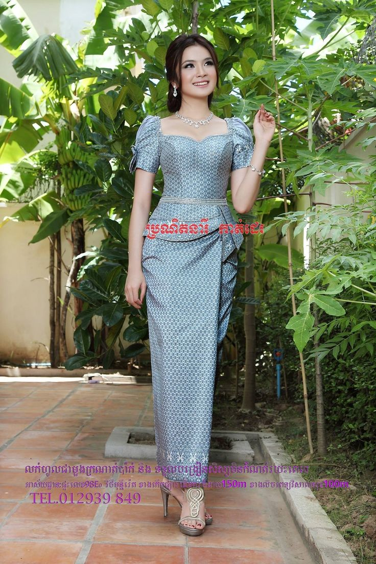 90 Best images about Lao Sinh on Pinterest | Traditional ...