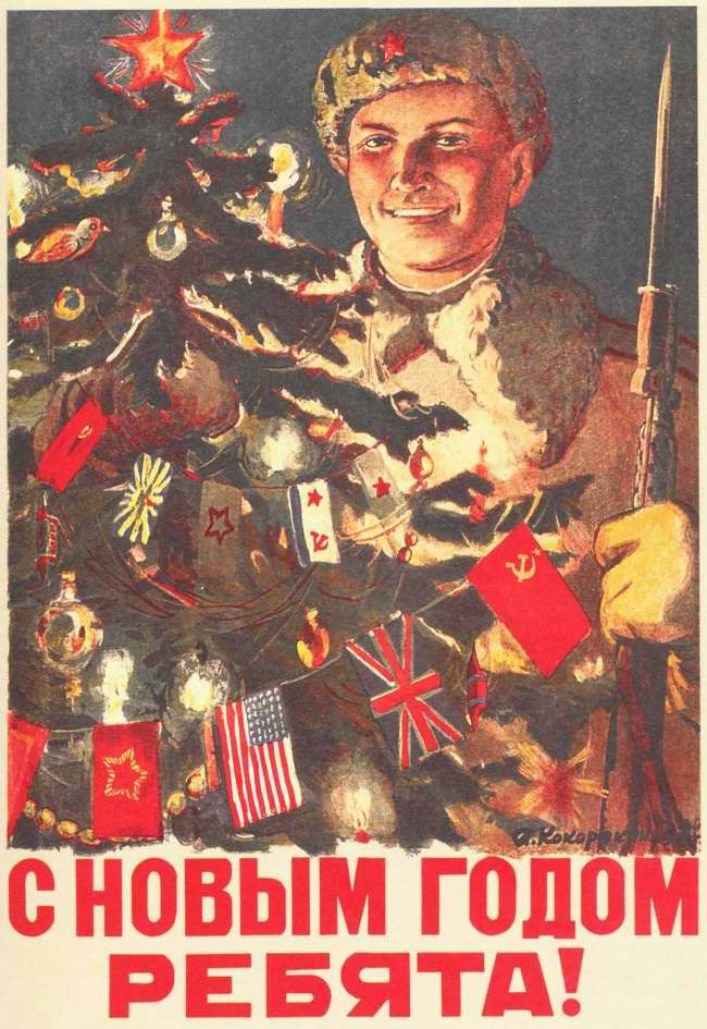 Happy New Year USSR time of Great Patriotic War
