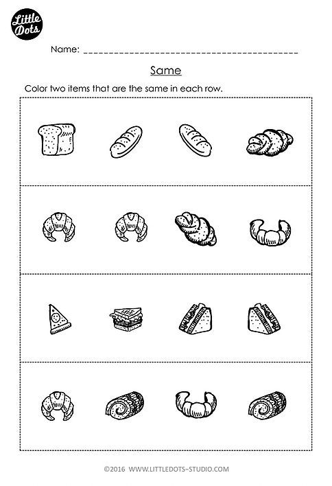 free same and different worksheet for pre k