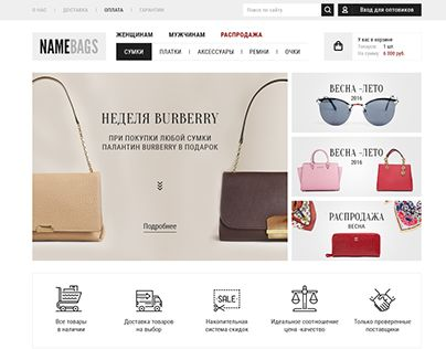 """Check out new work on my @Behance portfolio: """"Boutique"""" http://be.net/gallery/43582229/Boutique"""