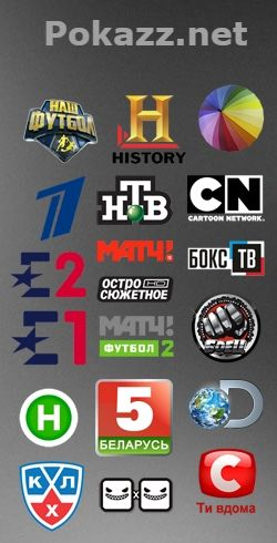 c86da39279a TV онлайн Tivix - Смотреть онлайн ТВ каналы прямой эфир бесплатно на Тивикс