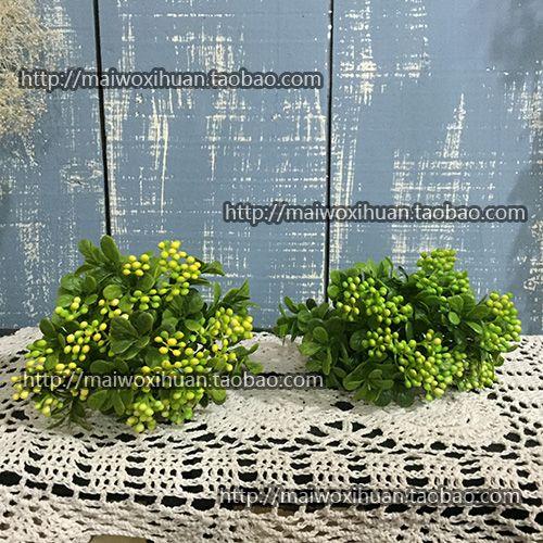 Зеленые листья Милан (зеленый / желтый) искусственные цветы / искусственные цветы засушенные цветы / съемки реквизит / свадебные украшения магазин одежды - глобальной станции Taobao