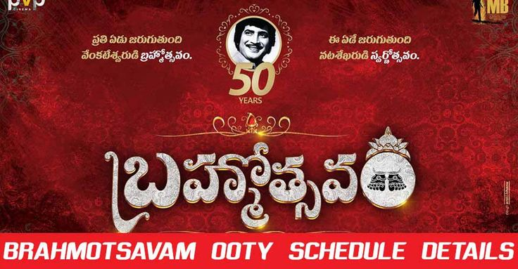Mahesh Babu's upcoming film Brahmotsavam is quickly completing its shoot. The makers are happy with the output of the film. Brahmotsavam shooting Details.