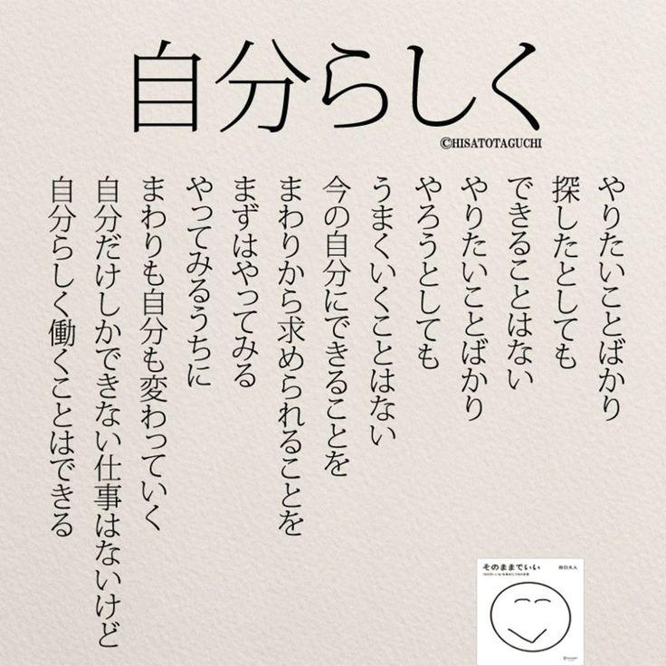 いいね!265件、コメント1件 ― @yumekanau2のInstagramアカウント: 「自分だけしかできない仕事はないけど 自分らしく働くことはできる . . . 【読書会を開催】 .…」