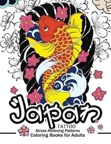 Japan Tattoo Coloring Books: A Fantastic Selection of Exciting Imagery