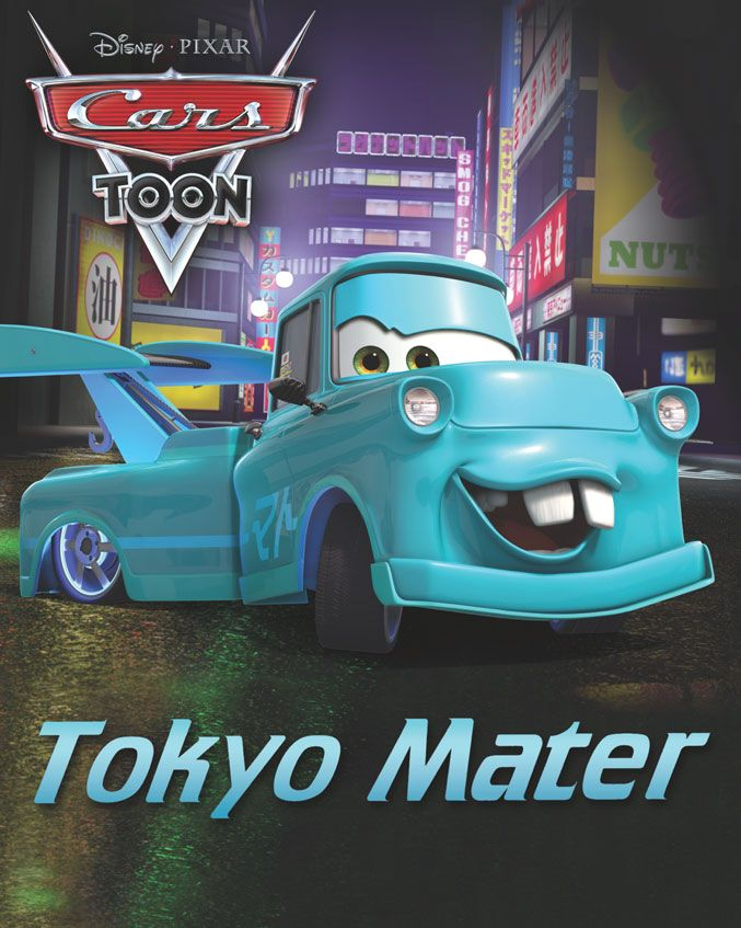 105 Best Images About Cars On Pinterest Disney Movie