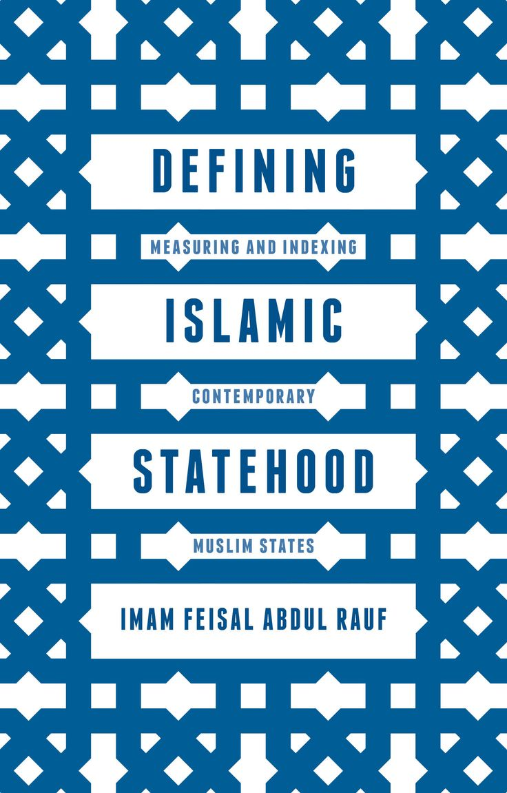 14 best palgrave images on pinterest book covers cover books and defining islamic statehood book cover palgrave macmillan fandeluxe Choice Image