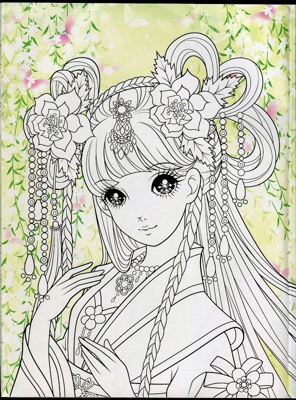 Princess Coloring Book 3 Mama