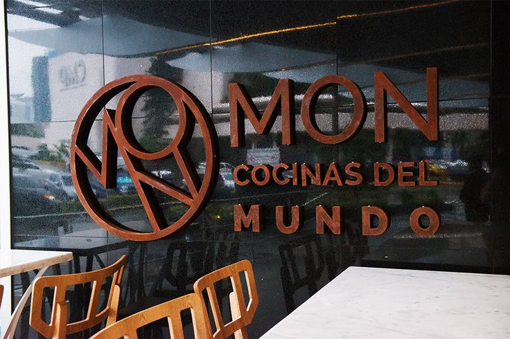 MON Cocinas del Mundo, a place where a simple bite becomes a journey through the world. Soon.  http://lasamericasgoldentower.com/restaurantes-estrella-michelin-panama/mon-cocinas-del-mundo/