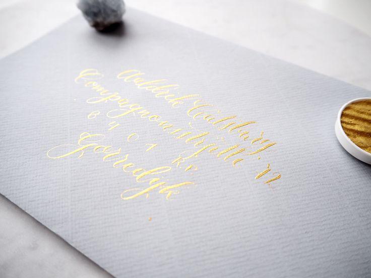 mark & deborah | soft elegance | trouwkaart letterpress & envelop in moderne kalligrafie | KIJKkalligrafie