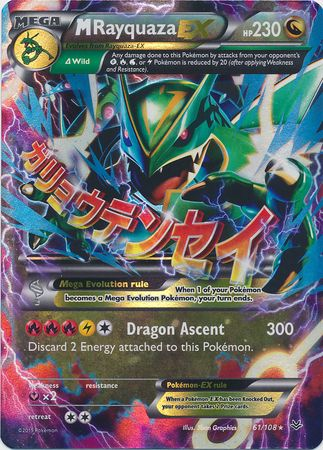 Mega Rayquaza Ex 61 108 Ultra Rare Pokemon Xy Roaring Skies Card Mega Rayquaza Ex