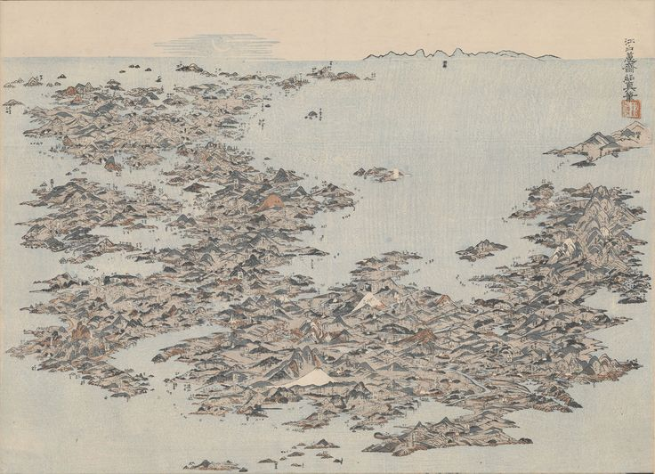 Bird's Eye View of Japan From The Early 1800's